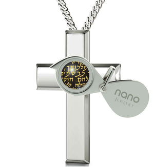 """The Lords Prayer in Hebrew, Christmas Present Ideas for Mum, Good Gifts for Girlfriend, Silver Cross Necklace Womens, by Nano"""
