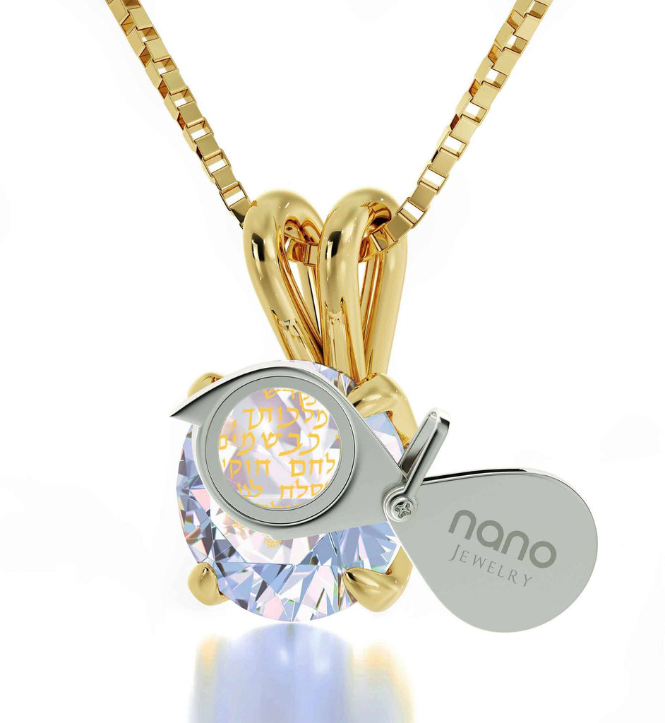 """The Lord's Prayer in Hebrew, Graduation Presents for Her, Good Gifts for Girlfriend, 14k Gold Pendants, by Nano Jewelry"""