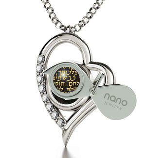 """The Lord's Prayer in Hebrew, Women's Gold Jewelry, Good Presents for Mums, 14k White Gold Necklace, by Nano Jewelry"""