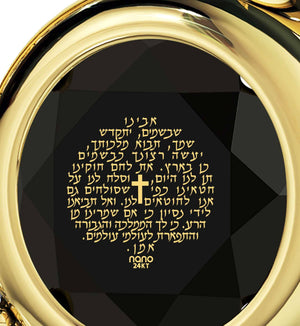 """The Lord's Prayer in Hebrew, Women's Gold Jewelry, Good Presents for Mums, 14kt Gold Necklace"""