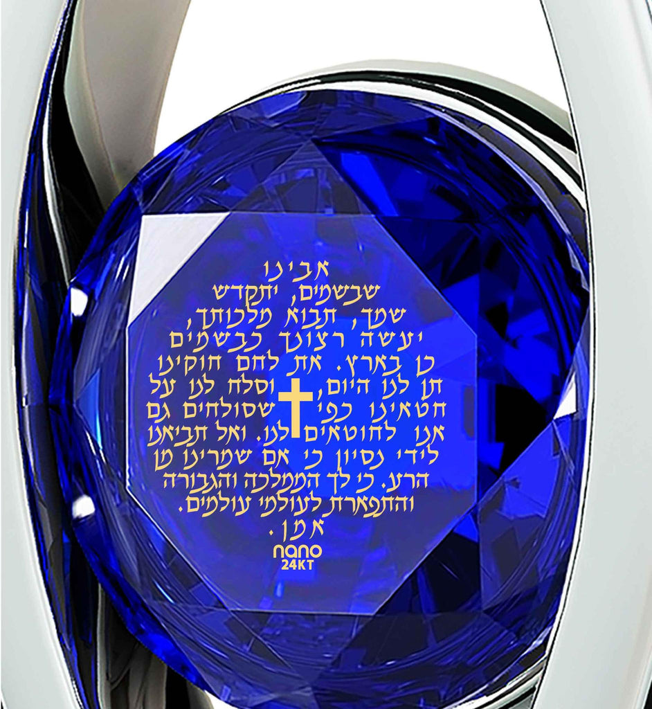 """The Lord's Prayer in Hebrew, Gold Pendants for Womens, Gift for Wife Anniversary, Small Diamond Necklace, by Nano"""