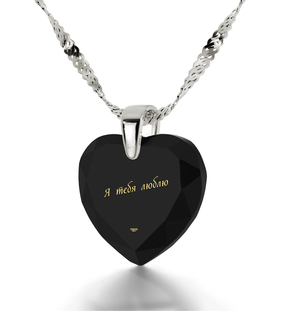 "Gift for Girlfriend,""I Love You"" in Russian on Black Jewelry, Cubic Zirconia Necklace"