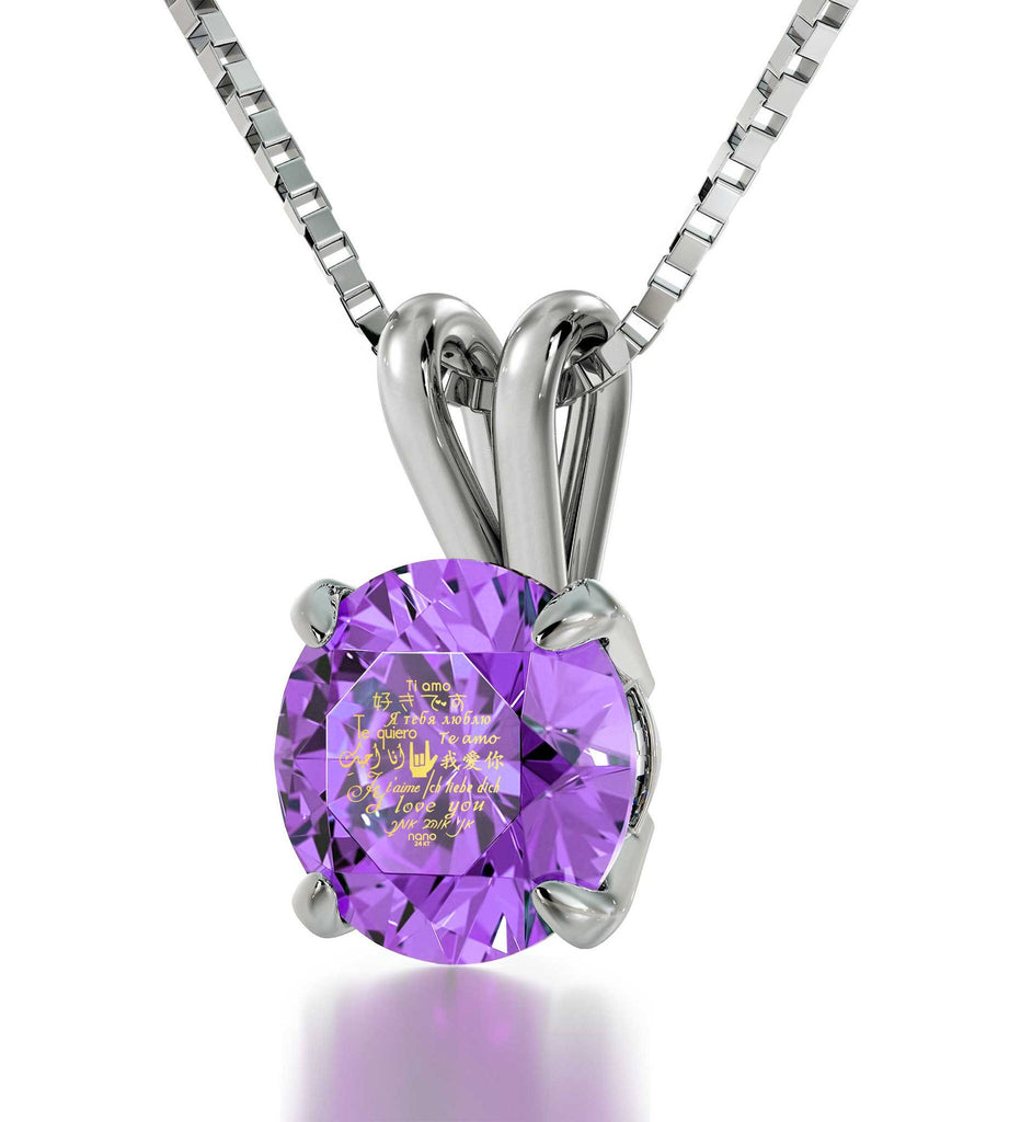 Gift for Wife Birthday: CZ Purple Stone, 14k White Gold Necklace with Pendant, Things to Get Your Girlfriend for Christmas
