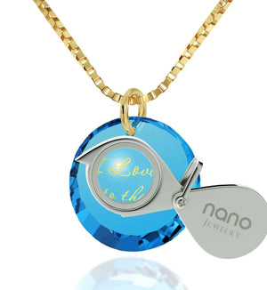 "Necklaces for Your Girlfriend, ""I Love You to The Moon and Back"" Jewelry, Pure Romance Products, Nano"