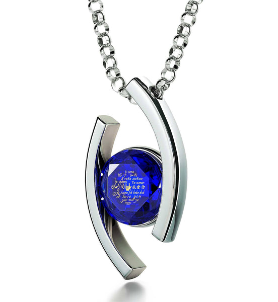 """Valentines Presents for Girlfriend,""TeQuiero"", Blue Stone Jewellery, Ladies Gifts for Christmas by Nano"""