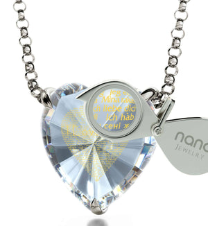 "Good Presents for Girlfriend, ""I Love You"" in 120 Languages, CZ Black Heart, Valentines Ideas for Her by Nano Jewelry"