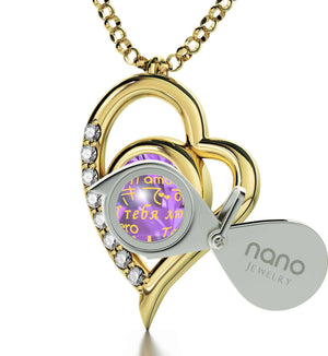 "Girlfriend Christmas Presents,""TiAmo"",CZ Purple Stone, Good Anniversary Gifts for Her by Nano Jewelry"
