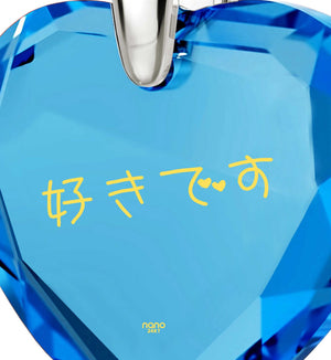 Gold Pendants for Womens,Aquamarine Jewelry,Love in Japanese, Birthday Ideas for Wife, Nano