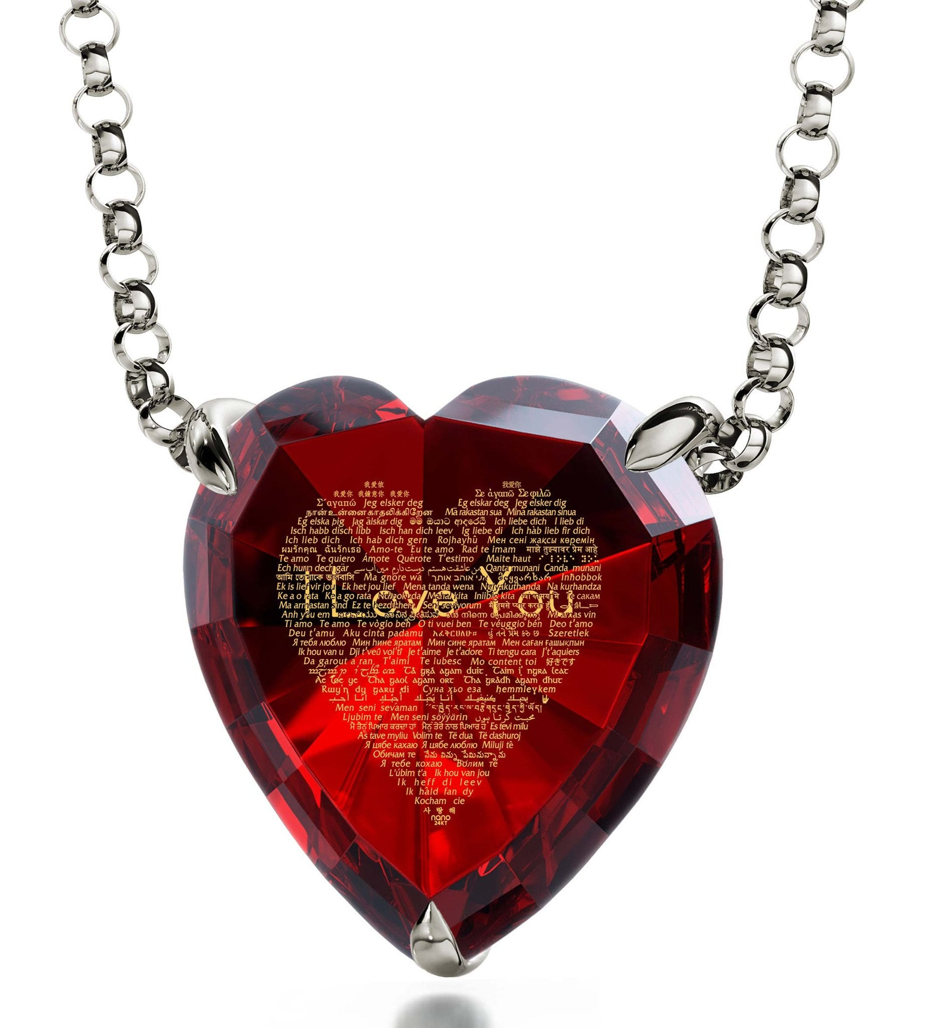 "Awesome Valentines Day Gifts for Her, ""Je T'aime"", CZ Red Heart, What to Buy My Girlfriend for Christmas by Nano"