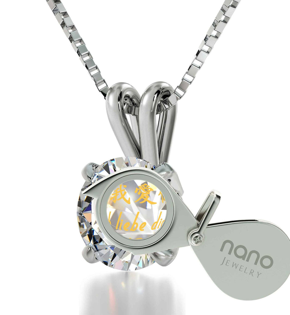 ": Good Anniversary Gifts for Her: ""Ich Liebe Dich"", Quartz Crystal Necklace, Valentines Presents for Girlfriend by Nano Jewelry"