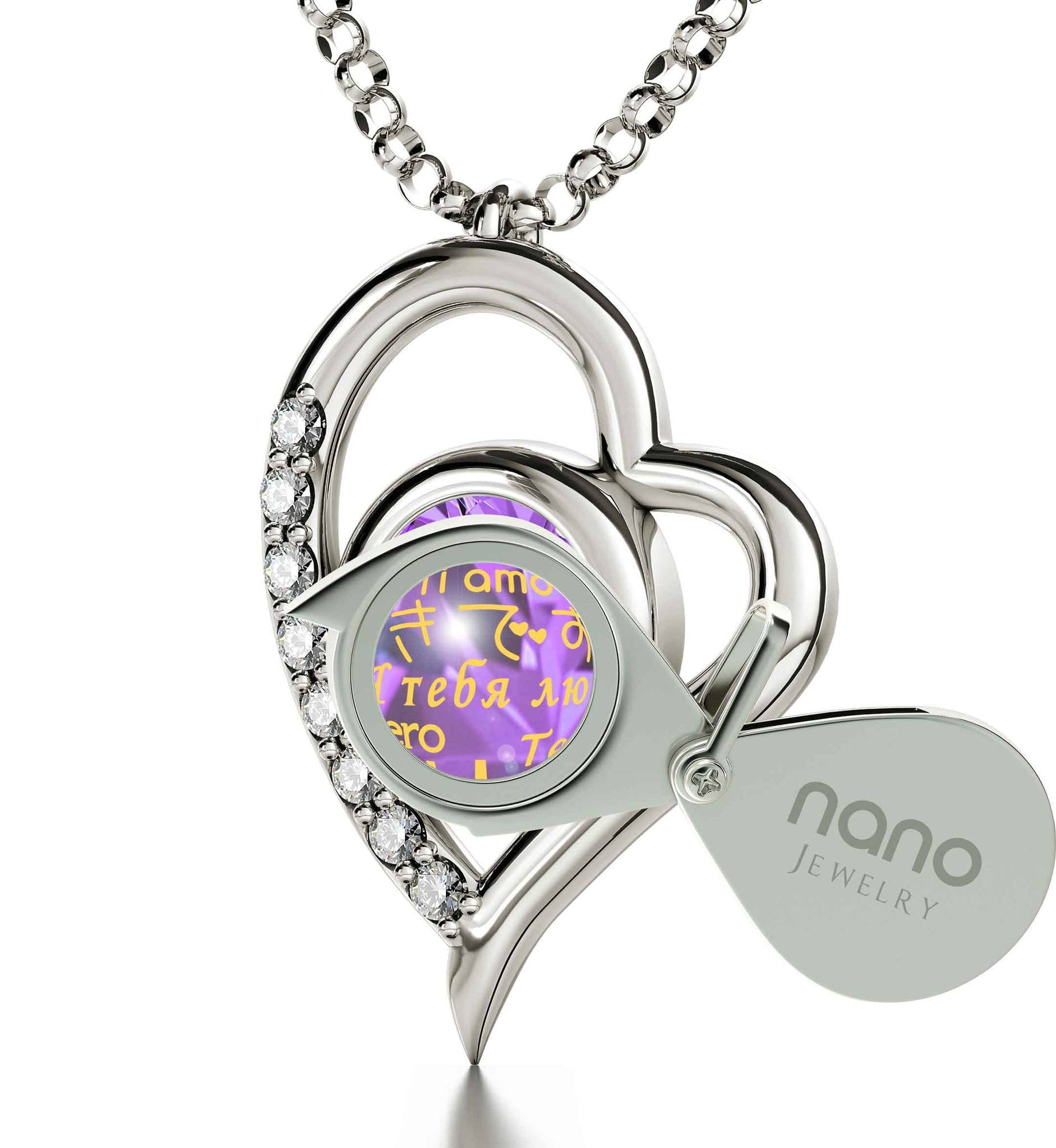 "Girlfriend Birthday Ideas: ""I Love You"" in 12 Languages, Purple Stone Jewelry, Romantic Valentines Gifts for Her"