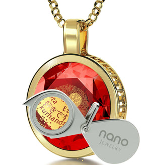 "Christmas Present Ideas for Wife: ""I Love You"" in Different Languages, CZ Red Stone, by Nano"