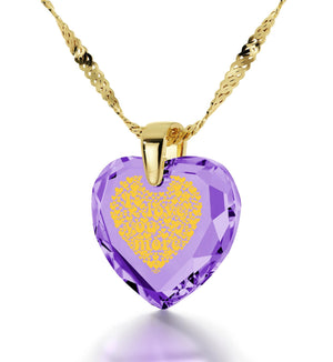"""Valentine's Day Gift Ideas for Girlfriend, Heart Shaped, CZ Stone, Pure Romance Products, Nano Jewelry"""
