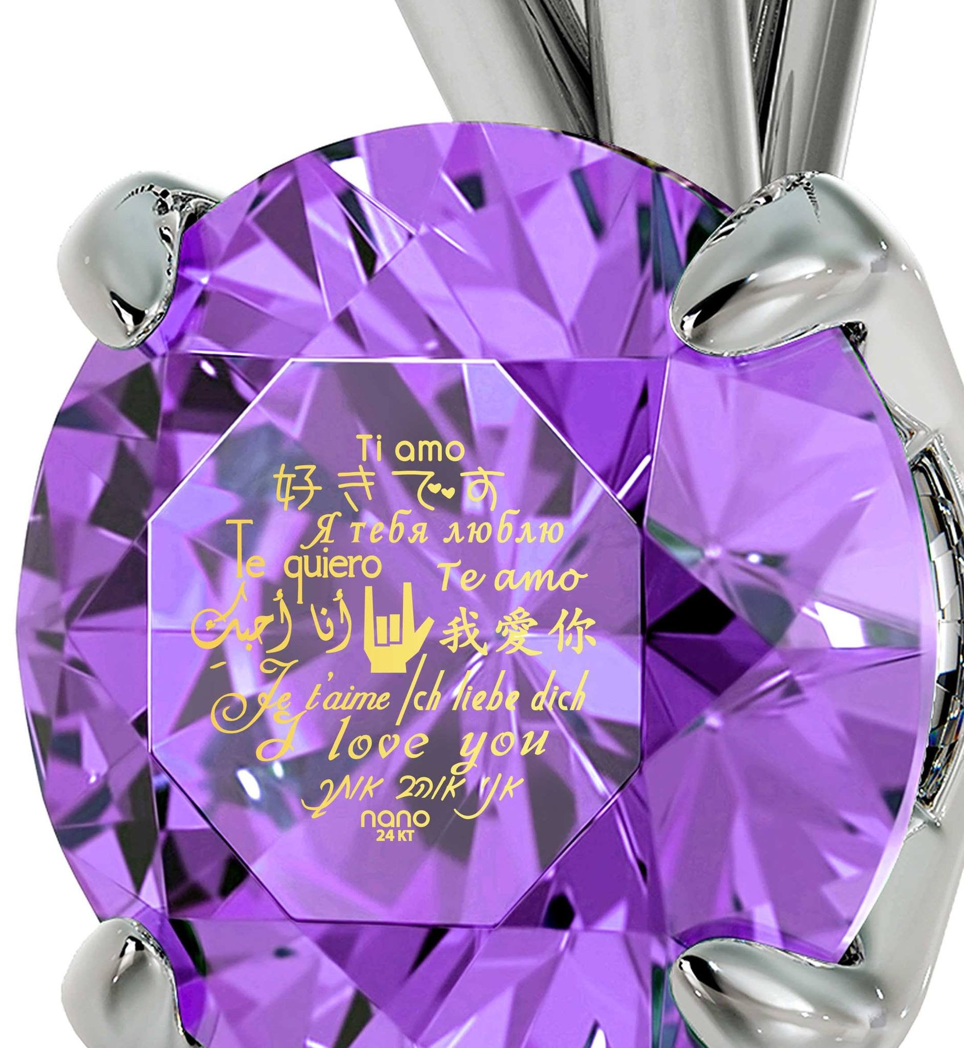 "What to Buy Your Girlfriend for Christmas, ""Ti Amo"", CZ Purple Stone, Gift for Wife Birthday by Nano Jewelry"