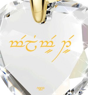 "Good Gifts for Girlfriend,""I Love You"" in Elvish,Gold Filled Chain, Womens Presents, Nano Jewelry"