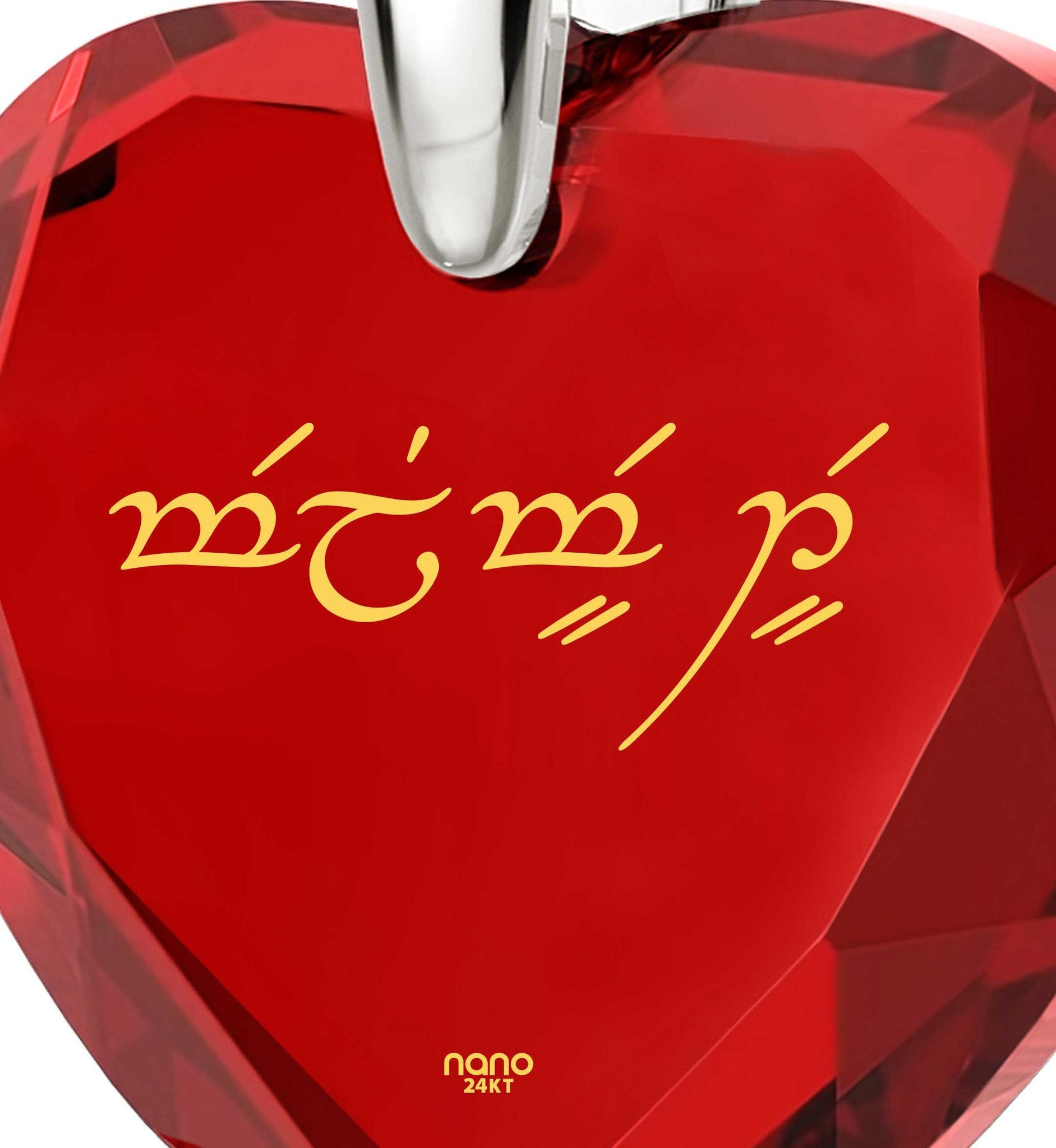 "Good Gifts for Girlfriend,""I Love You"" in Elvish, Gold Filled Chain,Womens Presents, Nano Jewelry"