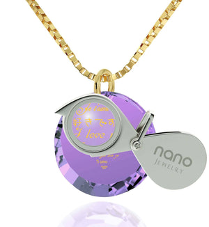 Good Valentines Day Gifts for Girlfriend, Meaningful Necklaces, CZ Purple Round Stone, What to Get Wife for Christmas