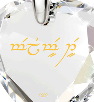"Good Presents for Girlfriend,""I Love You"" in Elvish, CZ Jewelry,Valentines Surprises for Her, Nano"
