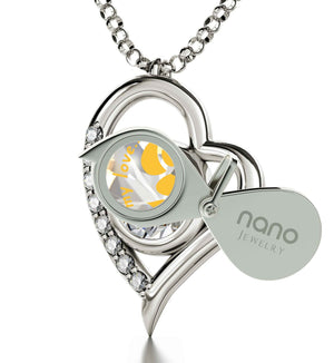 """Good Presents for Girlfriend, Unusual ""Take My Love..."" Jewelry, Romantic Ideas for Valentines Day, by Nano"""