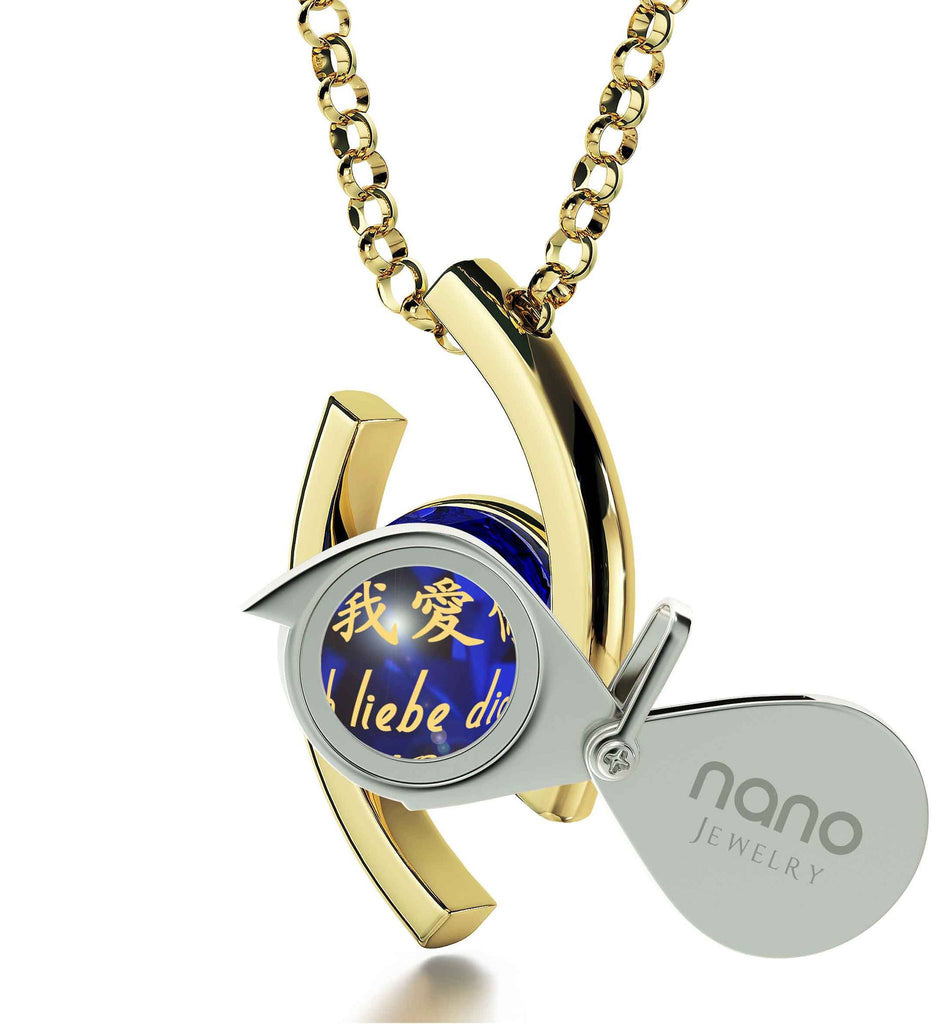 """Good Christmas Presents for Girlfriend, ""TiAmo"", Gold Chain with Pendant, Best Valentine's Day Gifts for Her"""