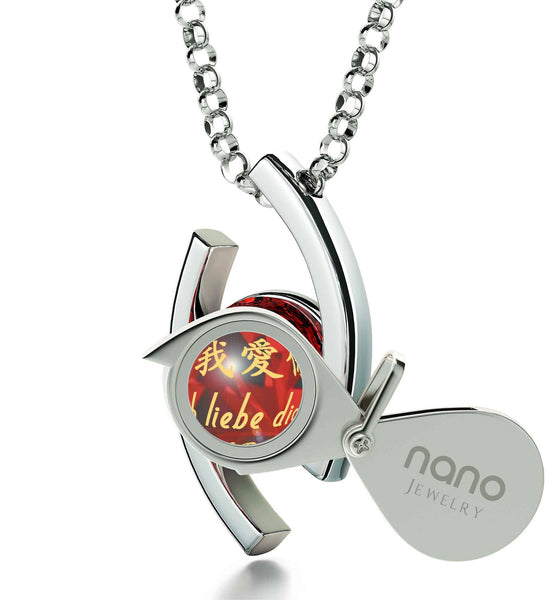 """Best Christmas Present for Girlfriend,""TiAmo"", Red Stone Jewelry, Awesome Valentines Day Gifts for Her by Nano"""