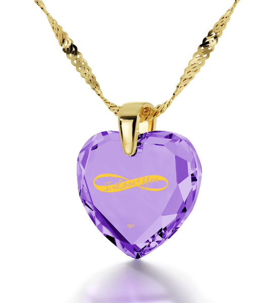Great Christmas Gifts for Wife, Light Amethyst,24kImprint,Necklaces for Your Girlfriend, by Nano Jewelry