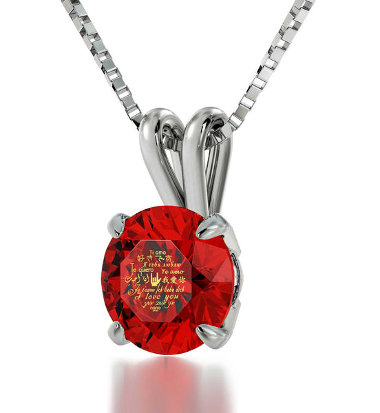 Great Gifts for Wife: Red Pendant Necklace, Best Online Jewelry Stores, Valentines Presents for Girlfriend by Nano