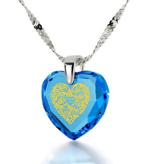 """Good Presents for Girlfriend, Blue Stone Pendant, 14k White Gold Jewelry, Words of Affirmation Love Language, Nano"""
