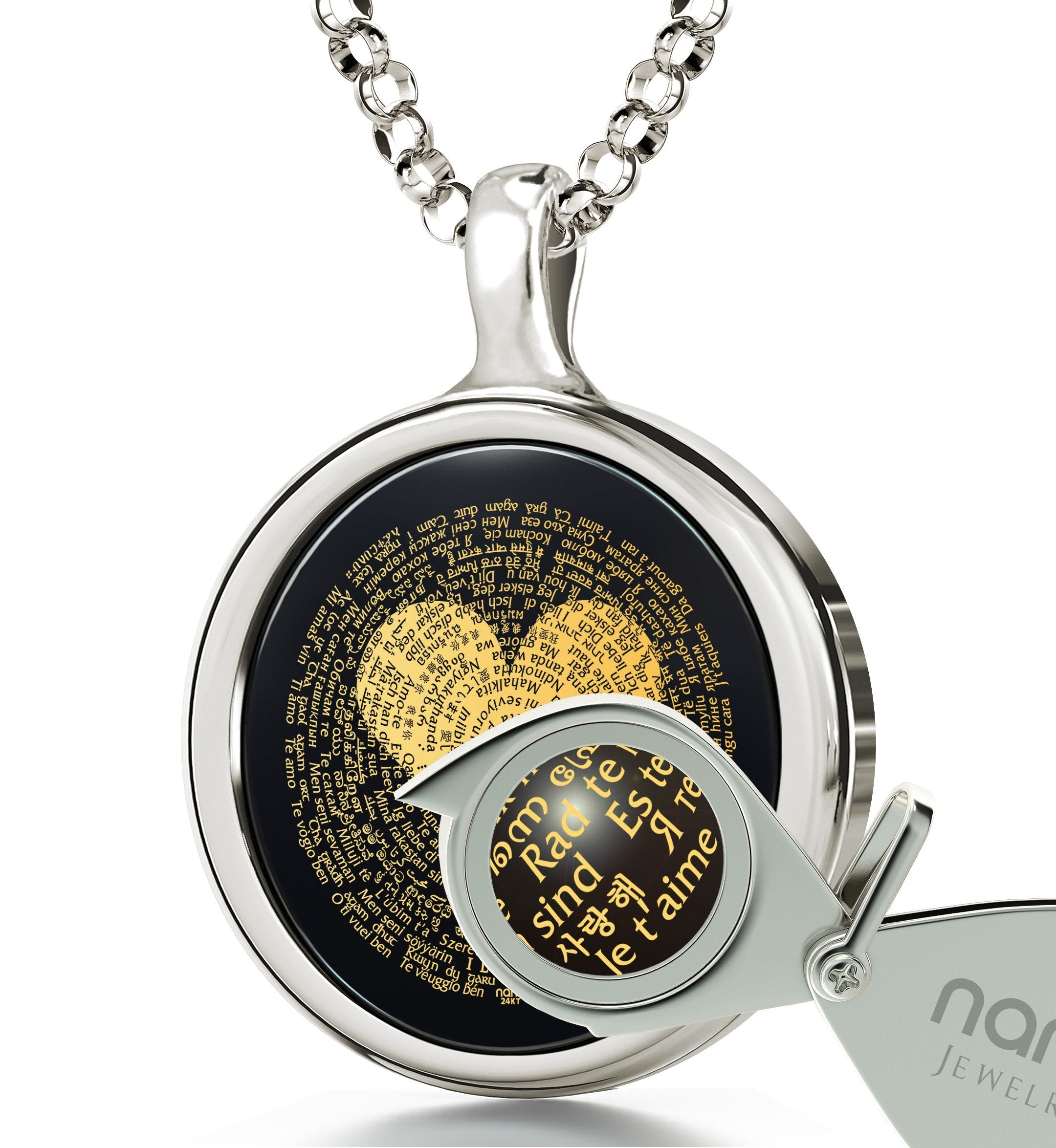 """I Love You"" in French: Valentines Day Ideas for Her, What to Get Girlfriend for Birthday, Nano Jewelry"