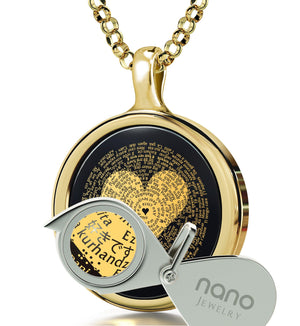 """I Love You"" in Japanese: Top Womens Gifts, What to Get Girlfriend for Birthday, Nano Jewelry"