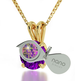 """JehovaEsMi Pastor in 24k: Best Gift for Wife, Valentines Day Ideas for Girlfriend by Nano Jewelry"""
