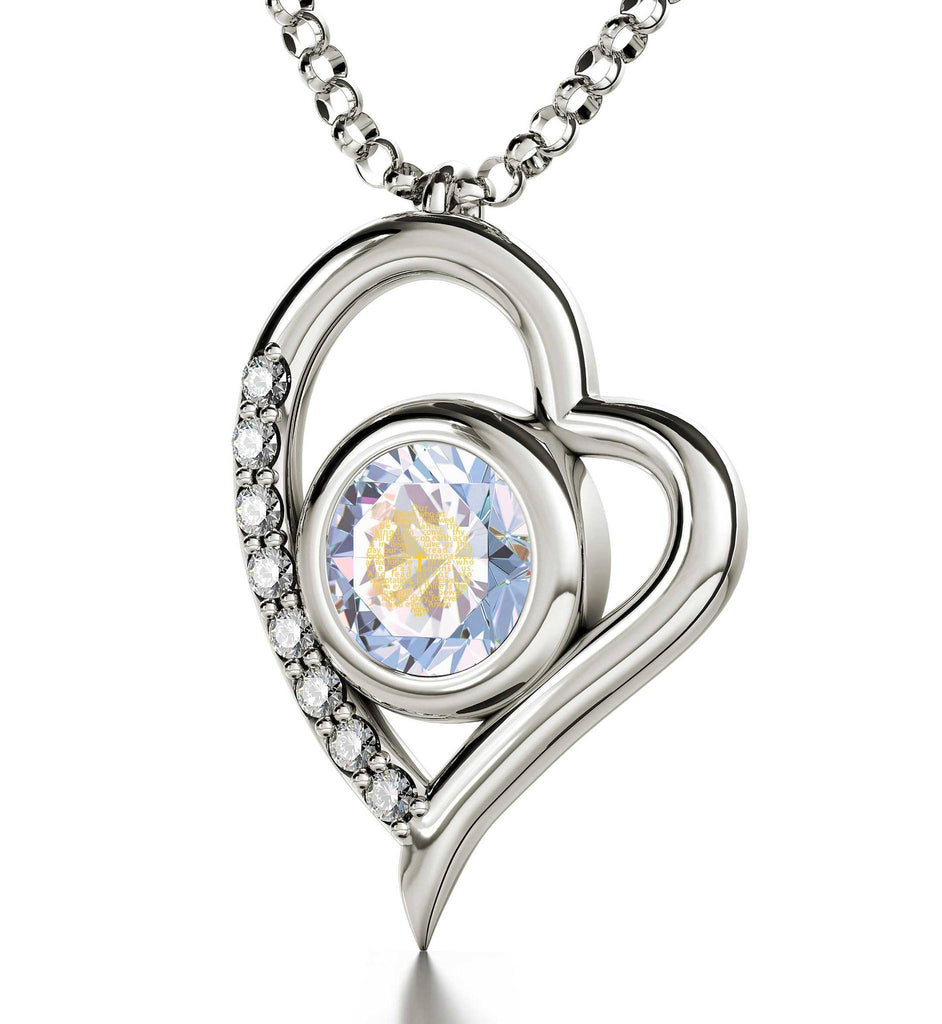 """ Lord's Prayer Catholic, Womens Presents, Christian Gift Items, Opalite Necklace, Nano Jewelry"""