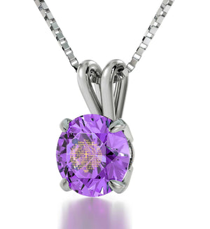 """Lord's Prayer Pendant, Engraved Necklaces for Her, Presents for Mom Christmas, CZ Jewellery"""
