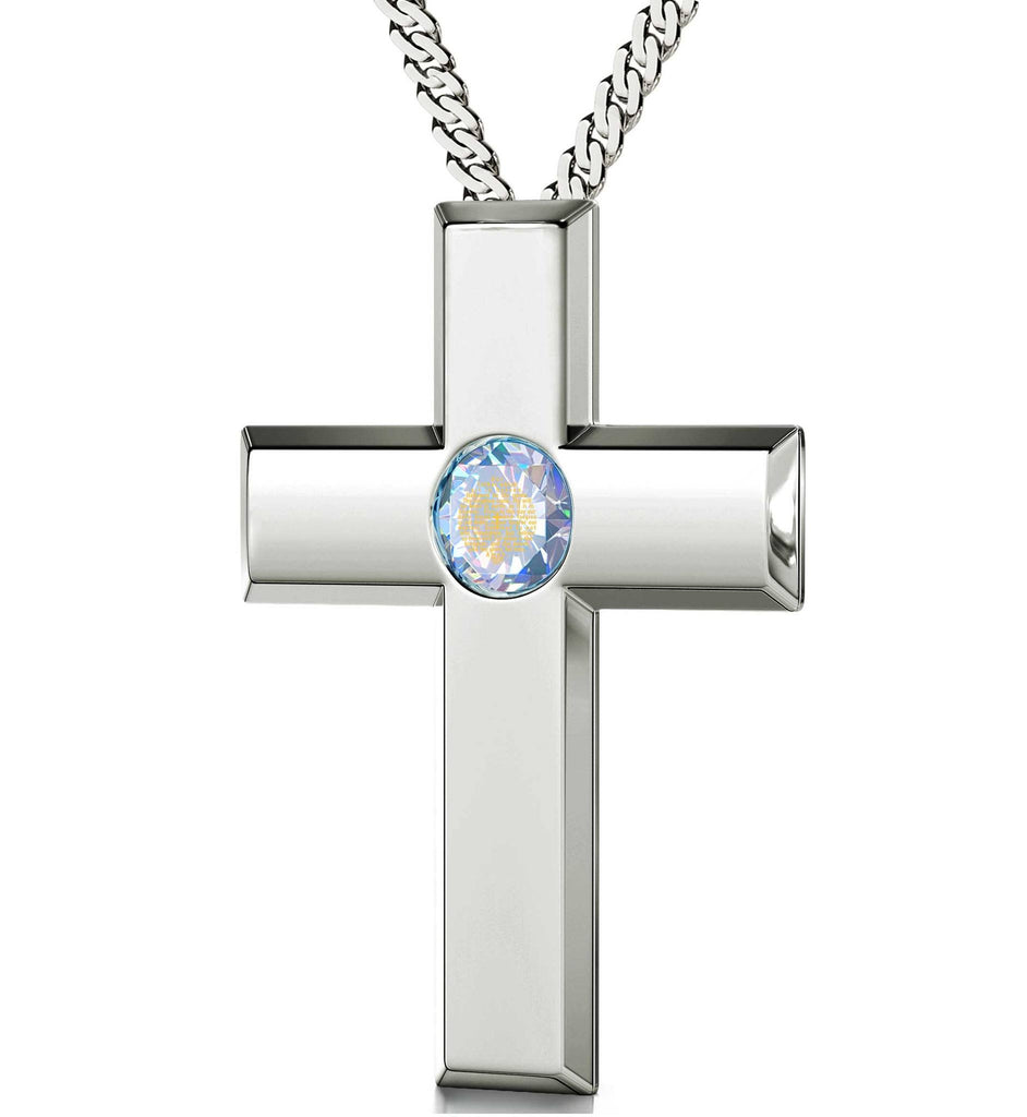 Lord's Prayer King James Version, Top Womens Gifts, Scripture Necklaces, Moonstone Jewelry, Nano