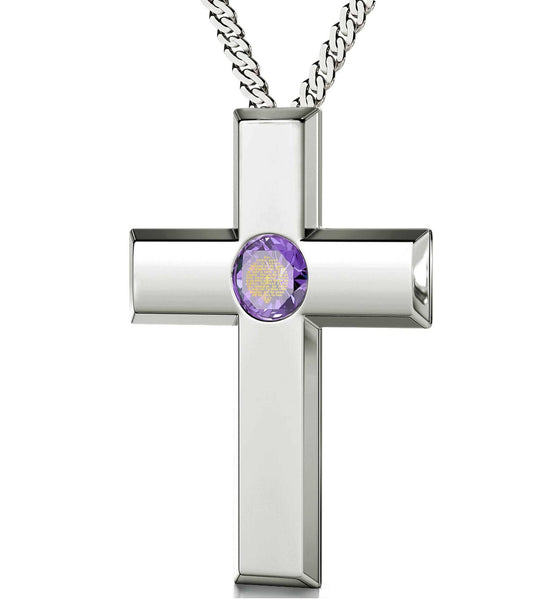 Lord's Prayer Kjv in 24k Imprint, Cross Necklace for Girl, Gifts for Pregnant Wife, Purple Jewelry