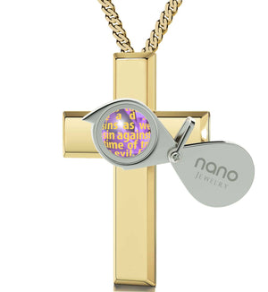 """Lord's Prayer Engraved in 24k Gold, Xmas Ideas for Her, Womens Cross Necklace, CZ Jewellery"""