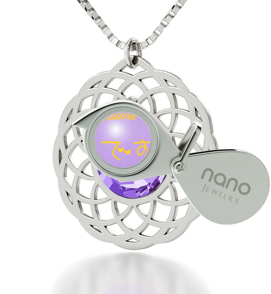 Love Gifts For Girlfriend, Meaningful Jewelry, The Love Necklace Nano