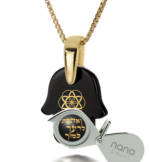 """Love Your Neighbor As Yourself"": Jewish Necklace, Judaica Gifts, Selling 14k Gold Jewelry, Nano Jewelry"