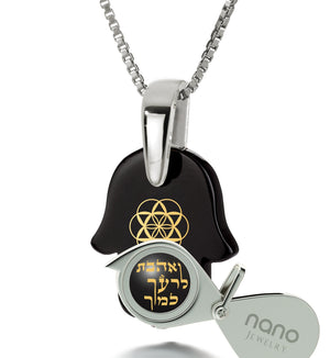 """Love Your Neighbor As Yourself"": Jewish Necklace, Judaica Gifts, Selling 14k White Gold Jewelry, Nano Jewelry"