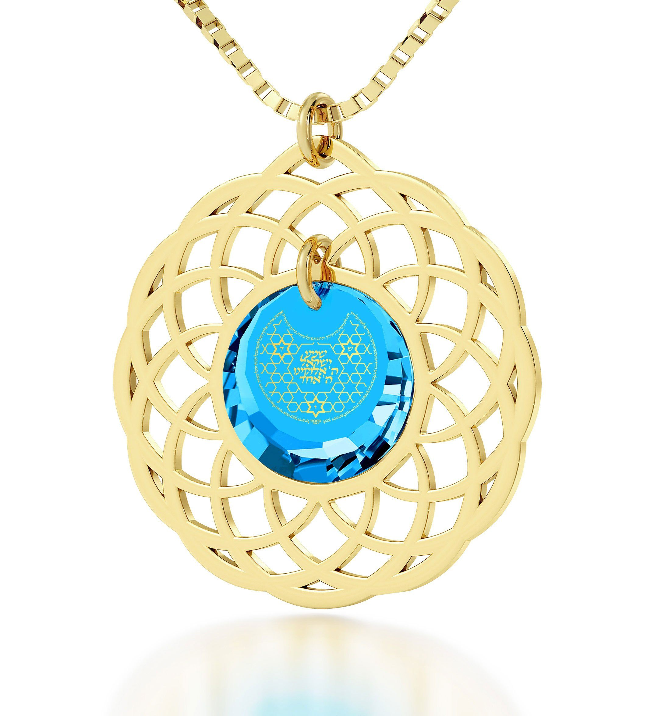 "Mandala Jewelry with ""Shema Yisrael"" Engraved in 24k, Israel Necklace with Blue Topaz Stone. Judaica Gifts"
