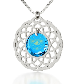 "Mandala Jewelry with ""Shema Yisrael"" Engraved in 24k. Israel Necklace with Blue Topaz Stone. Judaica Gifts"
