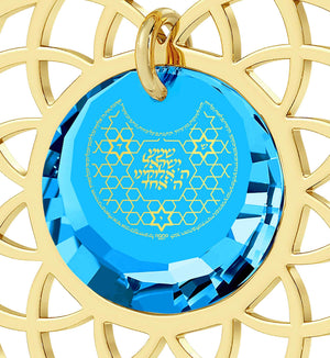 "Mandala Jewelry with ""Shema Yisrael"" Engraved in 24k, Jewish Necklace with Blue Topaz Stone, Jewish Gifts, Nano Jewelry"
