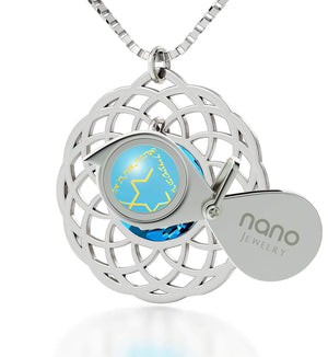 "Mandala Jewelry with ""Shema Yisrael"" Engraved in 24k, Jewish Necklace with Blue Topaz Stone, Jewish Gifts"