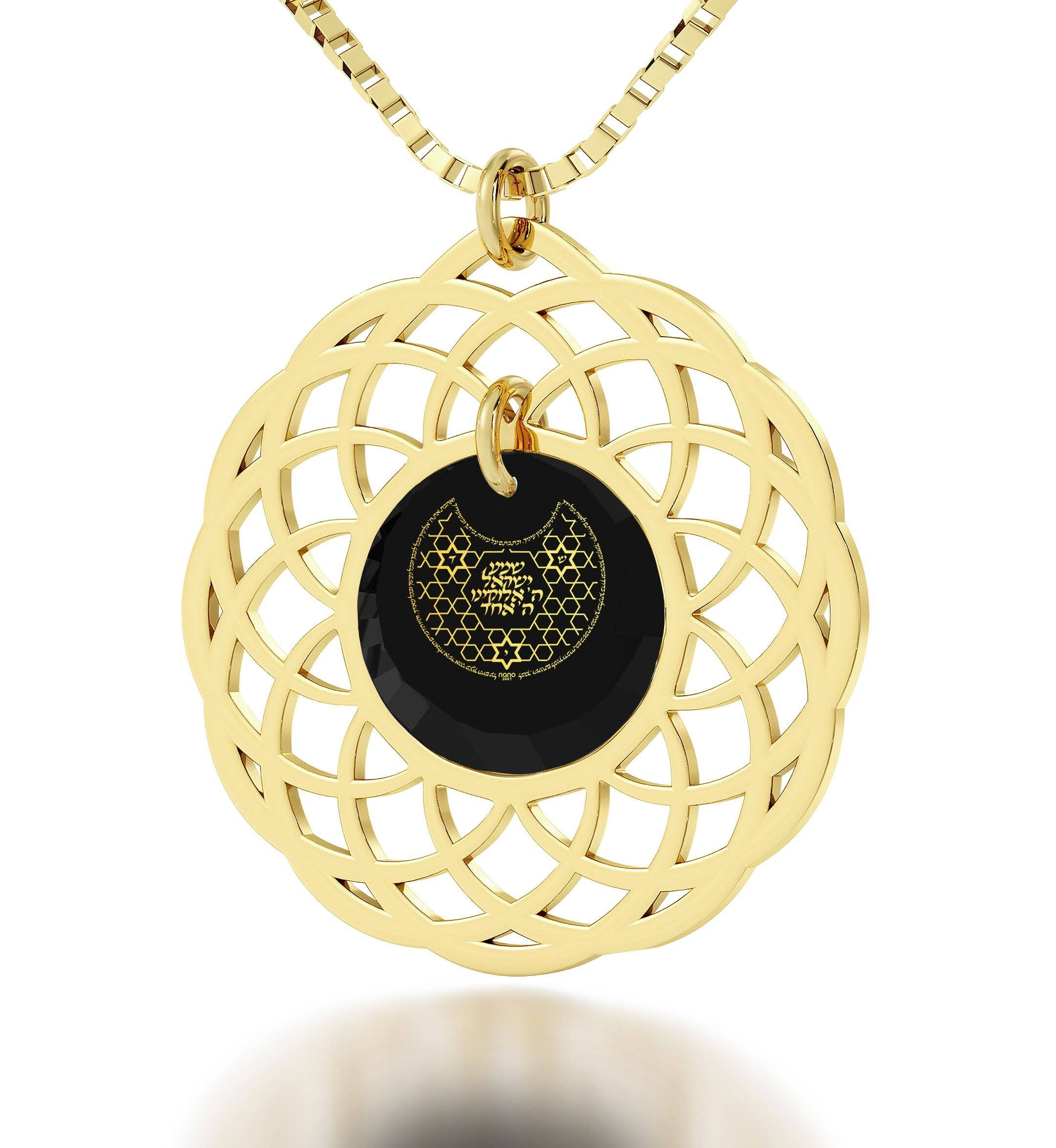 "Mandala Jewelry with ""Shema Yisrael"" Engraved in 24k, Shema Necklace with Black Onyx Stone, True Faith Jewelry, Nano Jewelry"