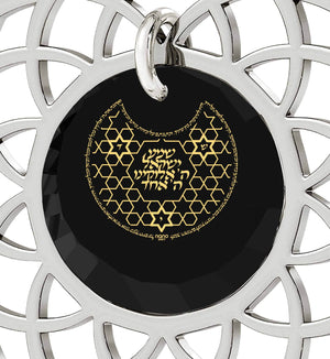 "Mandala Jewelry with ""Shema Yisrael"" Engraved in 24k, Shema Necklace with Black Onyx Stone, True Faith Jewelry"