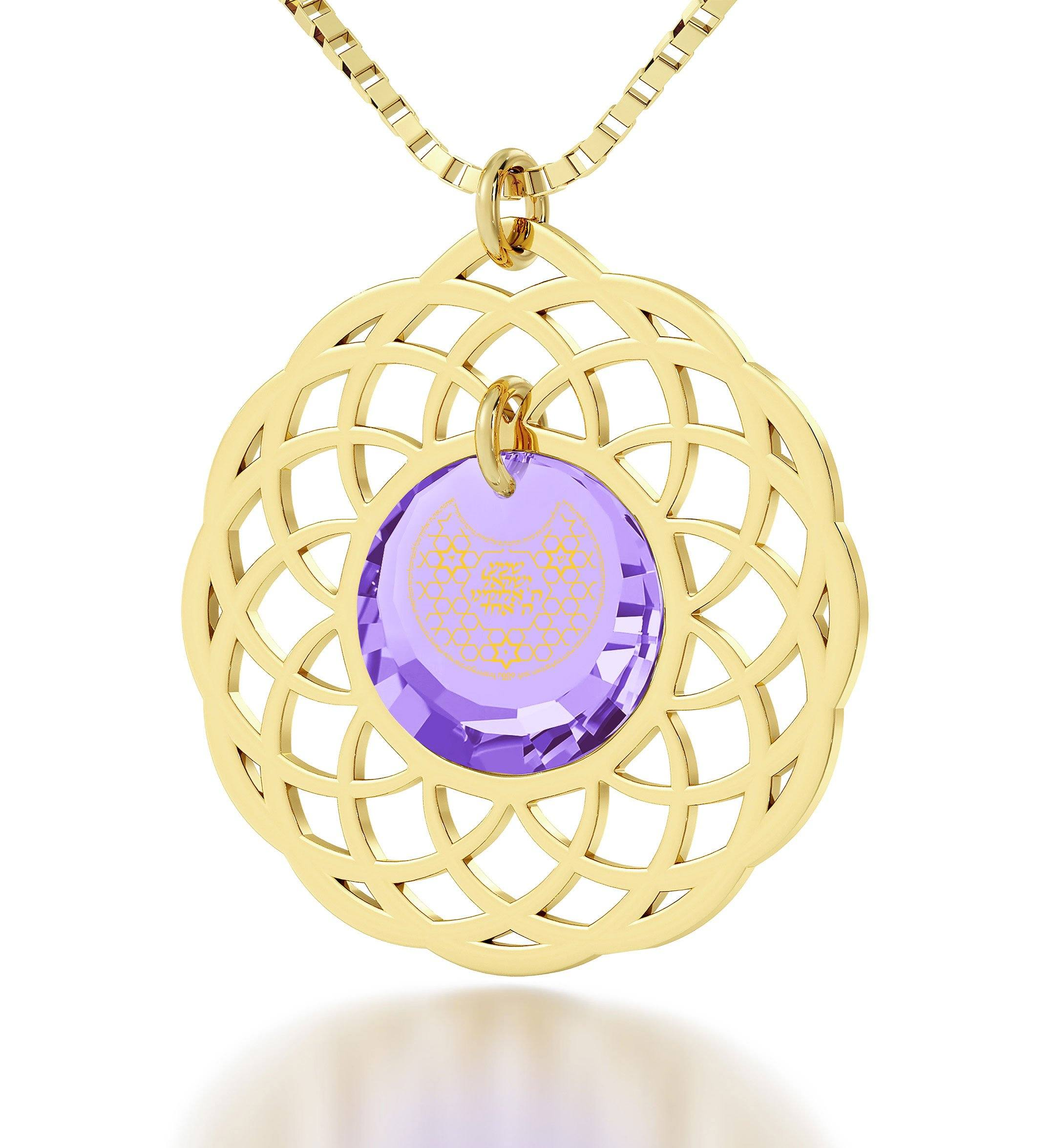 "Mandala Necklace with ""Shema Yisrael"" Engraved in 24k, Jewelry from Israel with Swarovski Purple Stone, Israel Gifts"