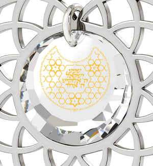 "Mandala Necklace with ""Shema Yisrael"" Engraved in 24k, Jewish Jewelry with White Crystal Stone, Israeli Jewelry Designer"