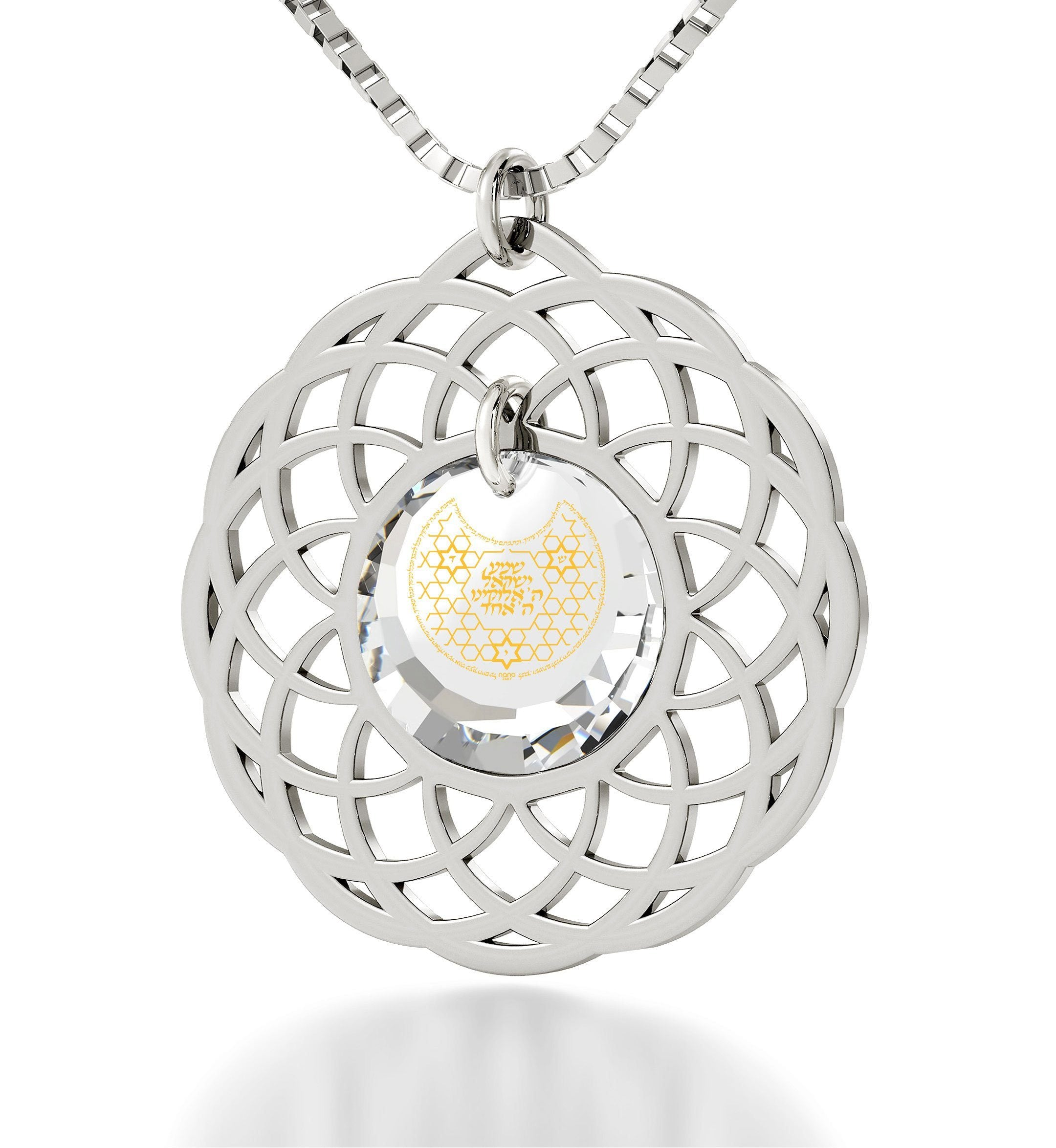 "Mandala Necklace with ""Shema Yisrael"" Engraved in 24k, Judaica Jewelry with Swarovski Crystal Stone, Jewish Charms, Nano Jewelry"