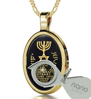 """Messianic Jewelry With Romans 11:24-27 Written Imprint, What to Get Someone Who Has Everything, Interesting Christmas Gifts, Nano Jewelry"""