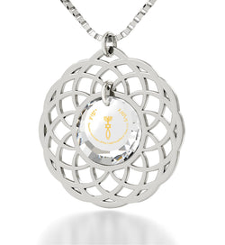 """Messianic Jewelry With Romans 11,19 Imprint, Christmas Presents for Sister, Gifts for 50 Year Old Woman, Swarovski Necklace, Nano Jewelry"""